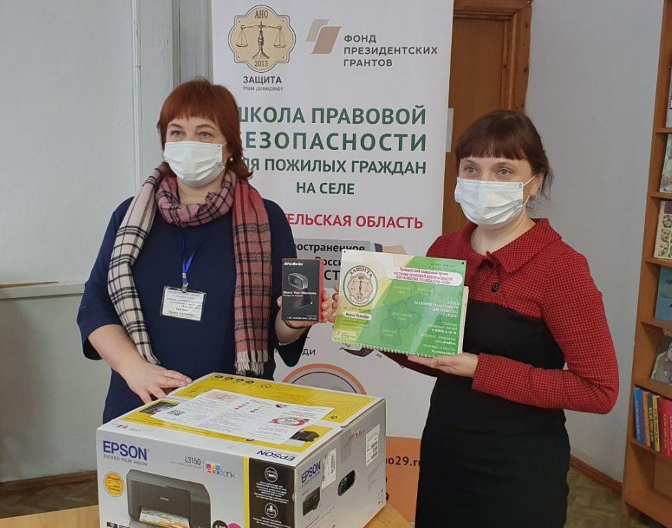 «Уроки правовой безопасности для пожилых людей» прошли в Виноградовском районе