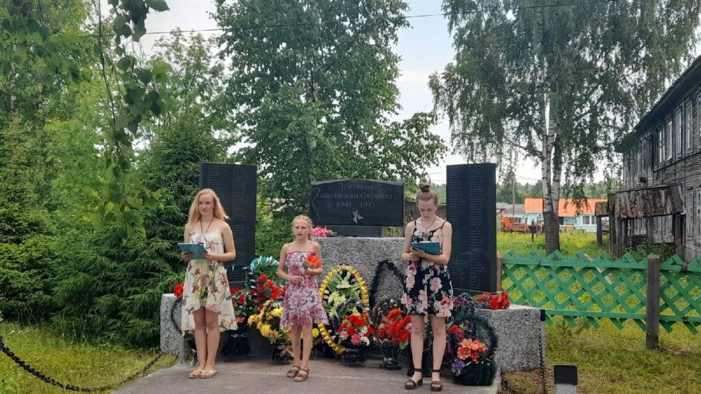 Память павших почтили в Усть-Ваеньге Виноградовского района