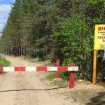 В лесах области продолжает действовать особый противопожарный режим