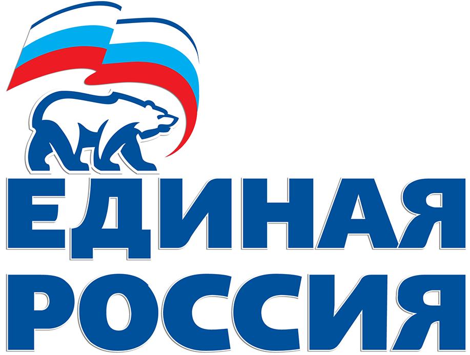 Президент назвал пятерку лидеров «Единой России» на предстоящие выборы
