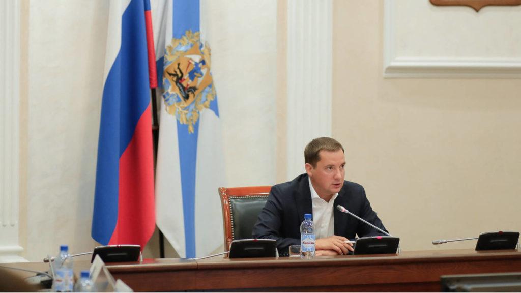 Александр Цыбульский поручил усилить работу по привлечению средств из федерального бюджета на решение проблемных вопросов региона