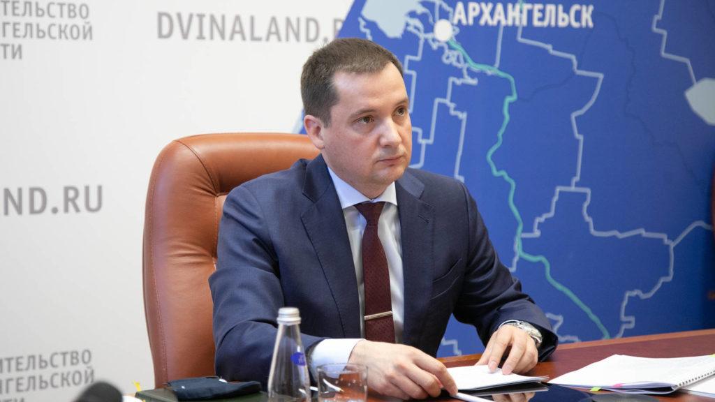 Александр Цыбульский принял участие в работе комиссии Госсовета по направлению «Промышленность»