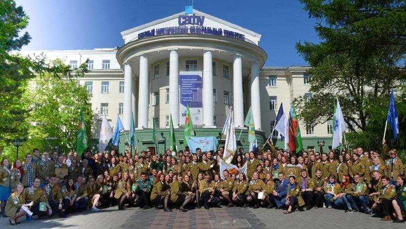 Студенческие отряды Поморья откроют 55-й трудовой семестр