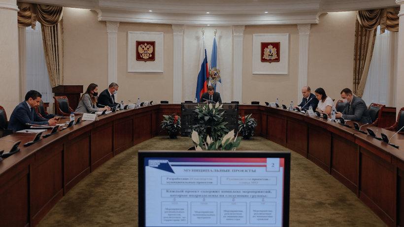 Общественный контроль реализации нацпроектов в Поморье станет регулярным