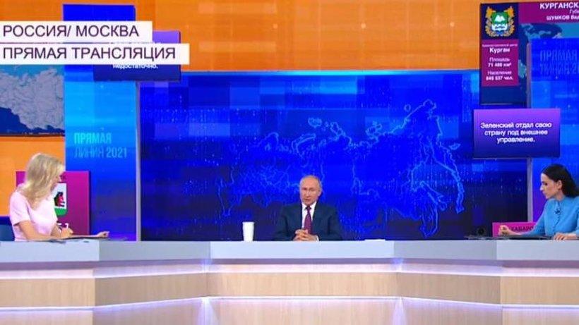 Прямая линия с Президентом РФ: Владимир Путин отвечает на вопросы граждан России в прямом эфире