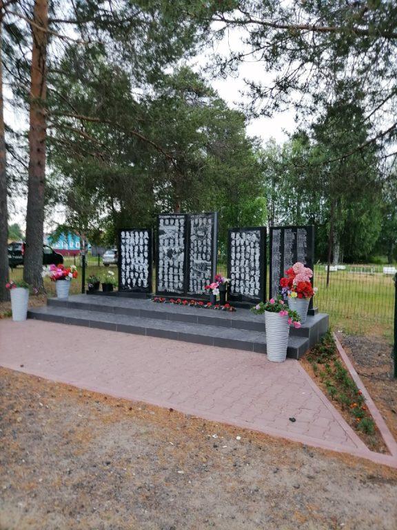 В Хетово Виноградовского района продолжена работа по благоустройству памятника участникам ВОВ
