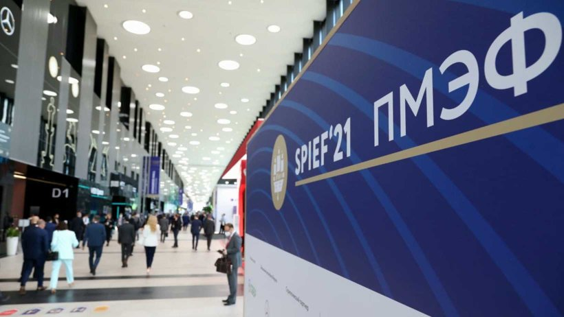 Александр Цыбульский принимает участие в Петербургском международном экономическом форуме