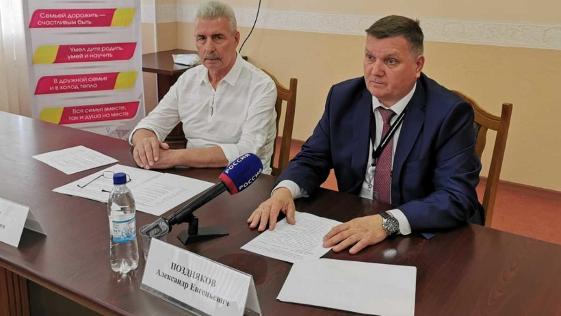 Стартовало общественное обсуждение по вопросу присвоения почетного имени аэропорту Васьково