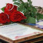 В День работника торговли лучшим специалистам Виноградовского района вручены награды