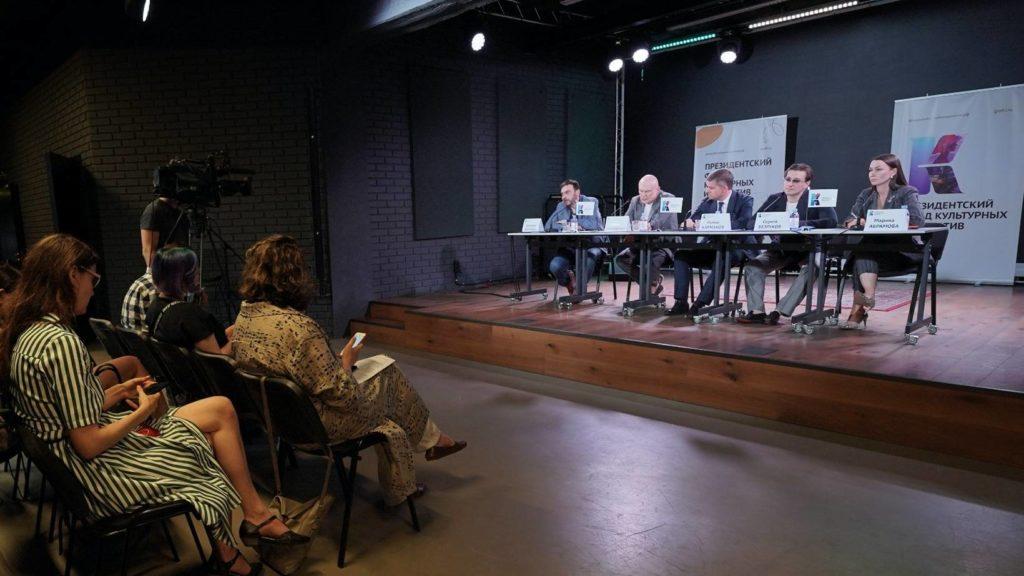 Экспертный совет Президентского фонда культурных инициатив: оценка проектов будет максимально прозрачной