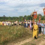 Старинная деревня Виноградовского района Шастки отметила 550 лет