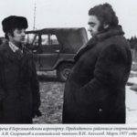 Василий Алексеев - наша олимпийская легенда