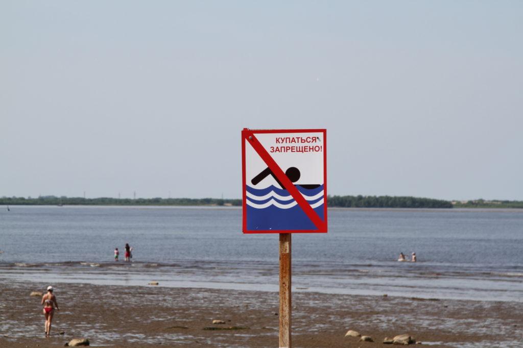 Вода ошибок не прощает. Социальный ролик о безопасности на воде
