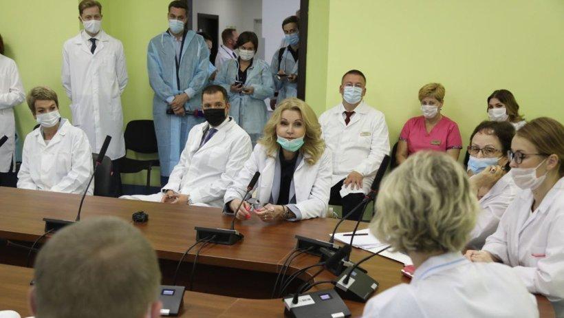 Татьяна Голикова обсудила с врачами Поморья вопросы вакцинации беременных
