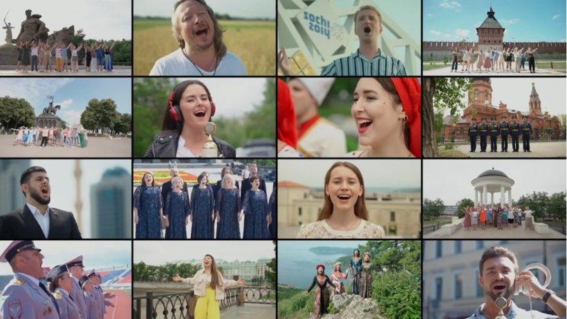 Жители Поморья приняли участие во всероссийском флешмобе в поддержку олимпийцев