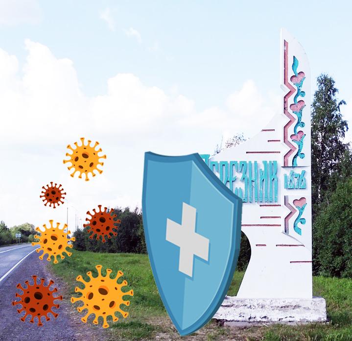 COVID-19: в Виноградовском районе 7 новых случаев заболевания