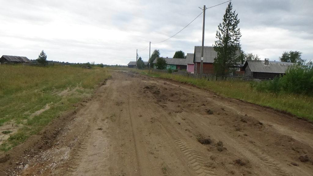 Дорога в Коммуну
