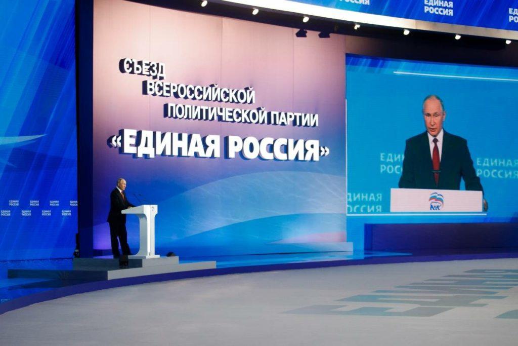 На съезде «Единой России» Владимир Путин рассказал о единовременных выплатах пенсионерам и военным, сотрудникам правоохранительных органов и курсантам