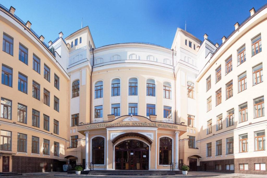 Общественная палата России приглашает к участию в конкурсе социально значимых проектов