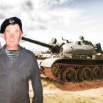 В душе по-прежнему танкист