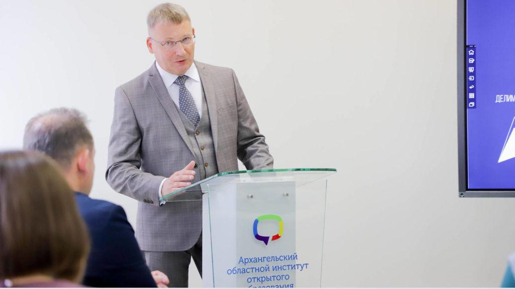 День знаний – учителям: в Поморье открылся центр непрерывного повышения профмастерства педагогов