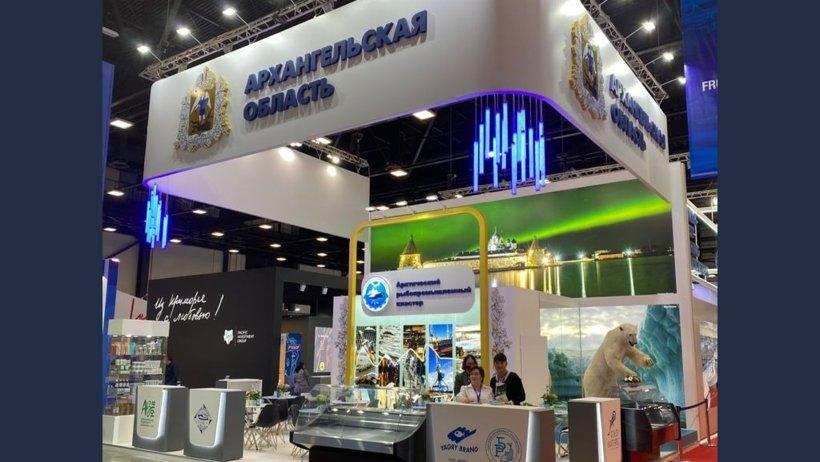 Поморье принимает участие в международном рыбопромышленном форуме в Санкт-Петербурге