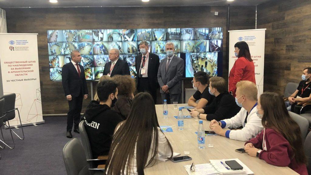 Центр общественного наблюдения за выборами в Архангельске посетил вице-губернатор Ваге Петросян
