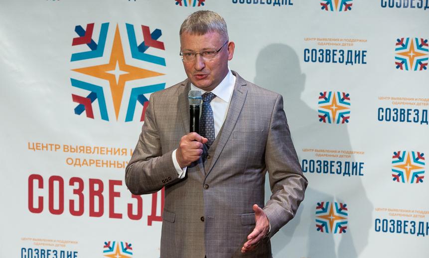В Архангельской области появился центр по поддержке одаренных детей «Созвездие»
