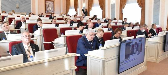 На двадцать восьмой сессии областного Собрания принято 20 областных законов