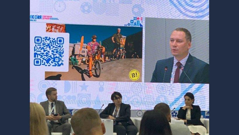 Опыт Поморья по социализации через современные виды спорта представлен на форуме в Казани