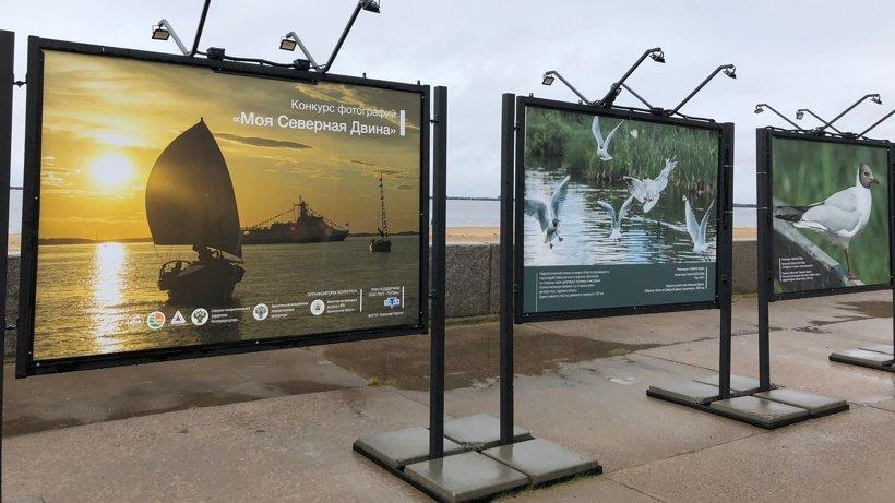 В Архангельске открылась фотовыставка, посвященная главной реке региона