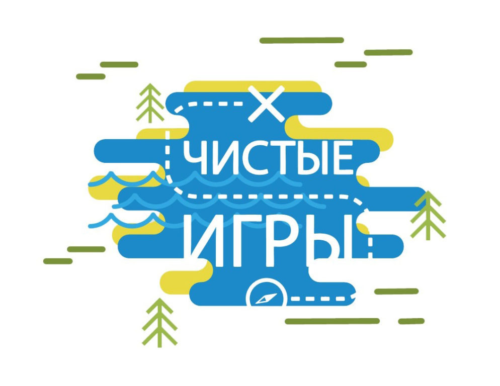 За осенний Кубок чистоты сражаются команды в 16 муниципальных образованиях Поморья, в том числе Виноградовского района