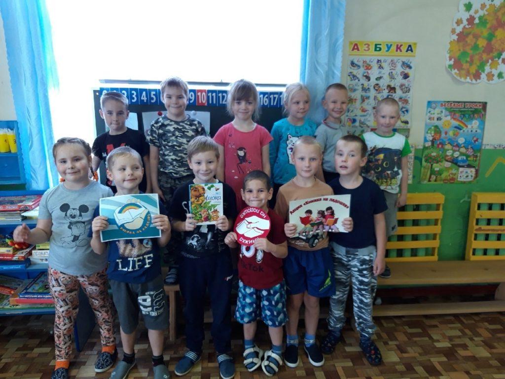 Детские сады Березника приняли участие в акции «Книжка на ладошке»