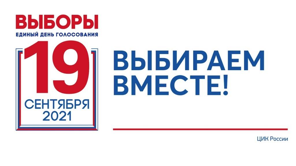 В Виноградовском районе прошел обучающий семинар