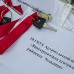Два новых автомобиля скорой помощи переданы Виноградовской ЦРБ