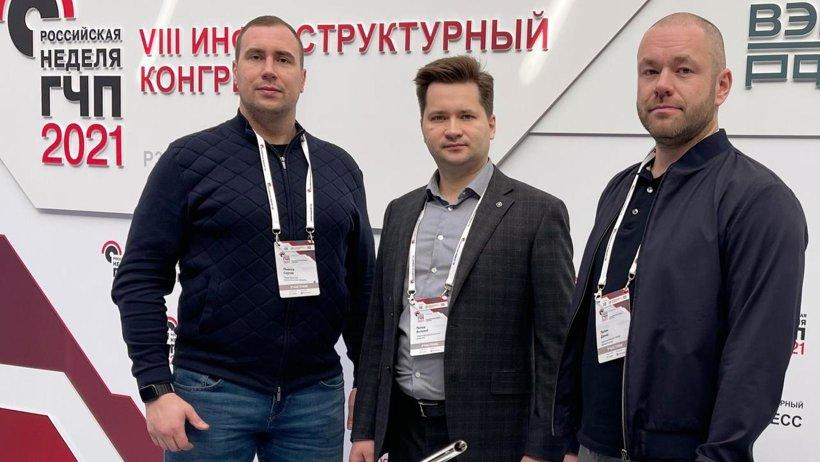 Делегация Архангельской области принимает участие в «Российской неделе ГЧП»