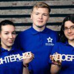 До 30 сентября проходит набор волонтеров для участия во Всероссийской переписи населения