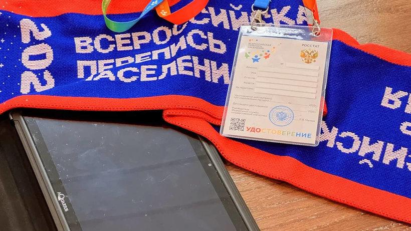 В Архангельской области стартовала Всероссийская перепись населения