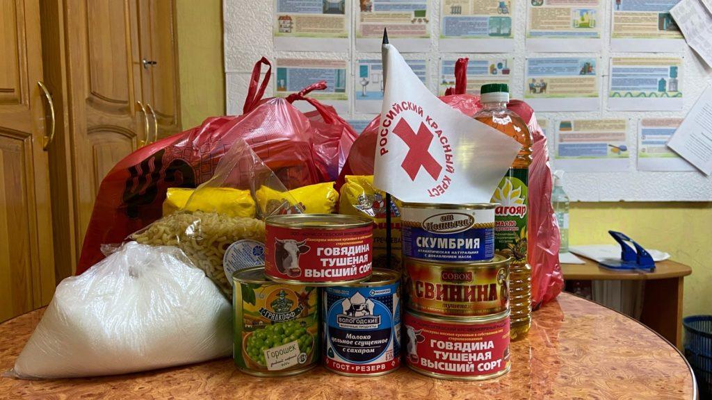 Красный Крест возобновил свою работу в Виноградовском районе
