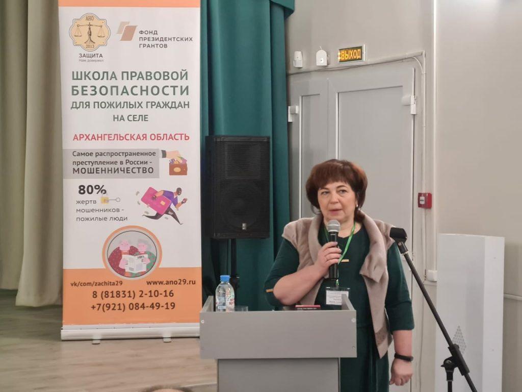 Предупрежден — значит вооружен! В Виноградовском районе реализуется проект по правовой безопасности пожилых граждан
