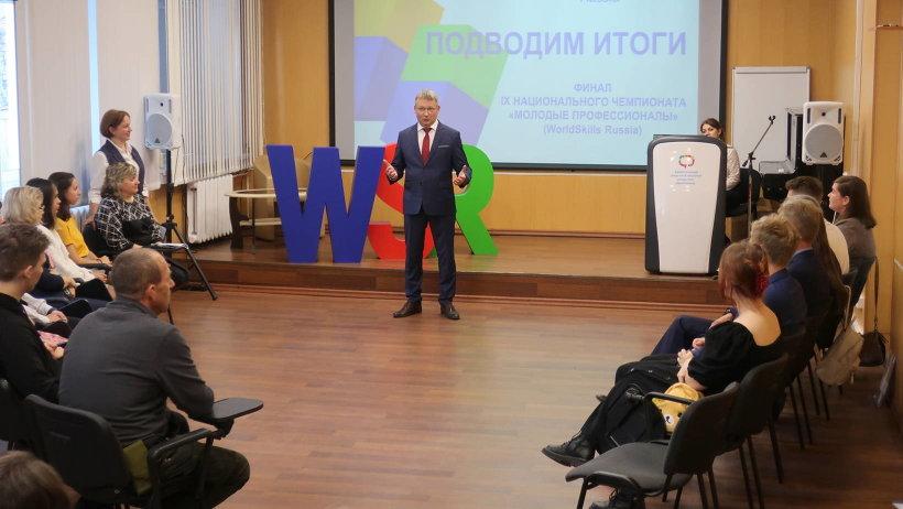 Сборная Поморья подвела итоги участия на национальном чемпионате «Молодые профессионалы»
