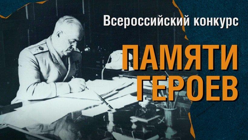 Юным журналистам Виноградовского района предлагают стать участниками всероссийского конкурса