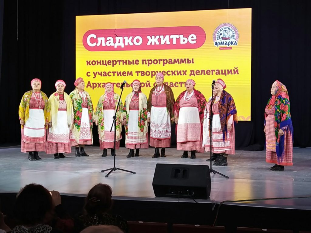 И пели, и шаньгами угощали на Маргаритинской ярмарке виноградовцы