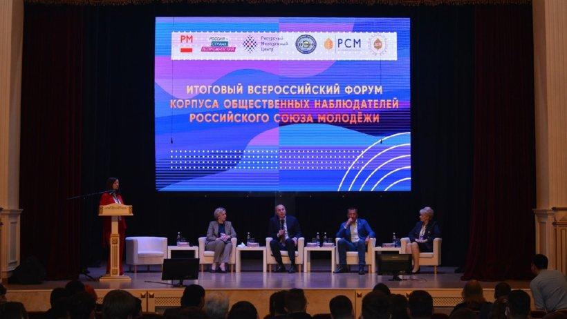 Молодежь Поморья приняла участие в обсуждении стратегии общественных наблюдателей на школьных экзаменах